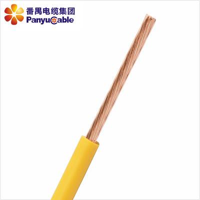 4平方多股铜芯电线_BVR 4平方铜芯单芯多股软电线 - 广州番禺电缆集团有限公司